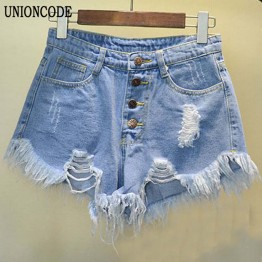 Summer Wind High Waist Denim Shorts
