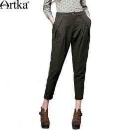 Woolen Ankle-Length Cargo Pants