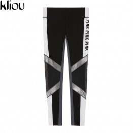 Black Letter Print Workout Legging