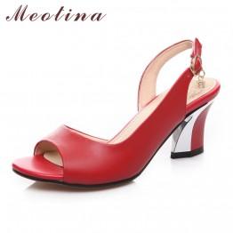 Classy Leather Peep Toe High Heel Sandals